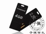 创见4G超薄U盘TS4GJFT3K(黑色)