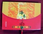 黄海淡干刺参10年春季(150头)礼盒