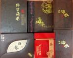 长岛优质海参(80头规格)500克礼盒